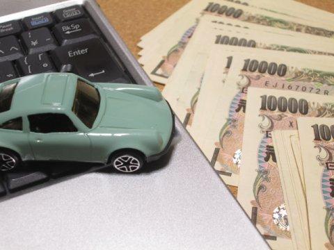 事故と保険