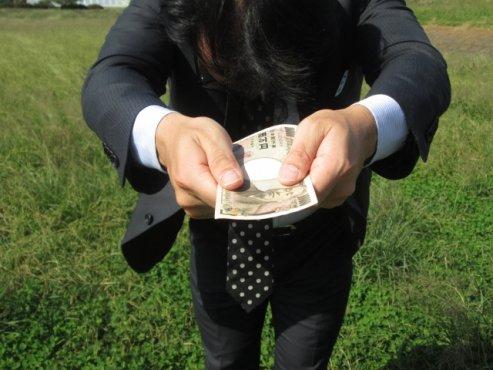 お金の貸し借り