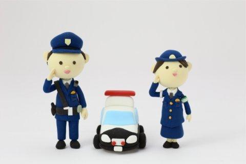 警察官とは